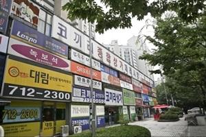 코끼리시장,경기도 성남시,전통시장,재래시장