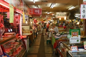 단대마트시장,경기도 성남시,전통시장,재래시장