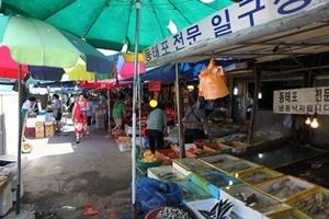 성호시장,경기도 성남시,전통시장,재래시장