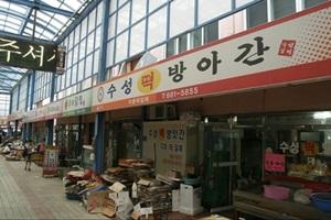 간성전통시장,국내여행,음식정보