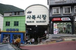 사북시장,국내여행,음식정보