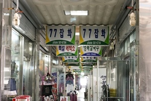 장성중앙시장, 장성5일장(매월 4일),국내여행,음식정보