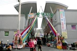 광영상설시장,전라남도 광양시,전통시장,재래시장