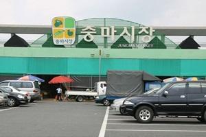 중마상설시장,전라남도 광양시,전통시장,재래시장
