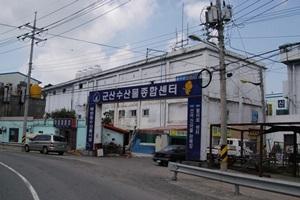 군산수산물종합센터,국내여행,음식정보