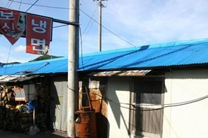 복흥시장,국내여행,음식정보