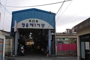 ★샘고을시장 ,전라북도 정읍시,전통시장,재래시장