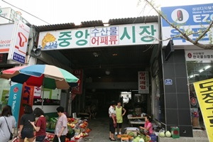 옥포중앙시장,경상남도 거제시,전통시장,재래시장