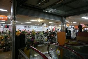 장평종합시장,경상남도 거제시,전통시장,재래시장
