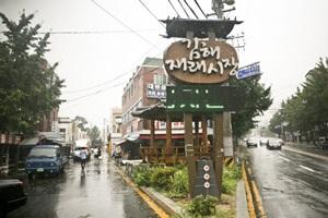 김해전통시장,국내여행,음식정보
