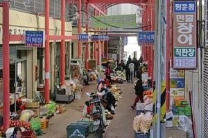 ★남해전통시장,국내여행,음식정보