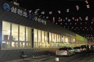 ★삼천포용궁수산시장,국내여행,음식정보