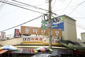 동마산시장,경상남도 창원시,전통시장,재래시장