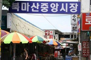 북마산중앙시장,경상남도 창원시,전통시장,재래시장