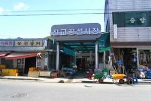 진교공설시장,경상남도 하동군,전통시장,재래시장