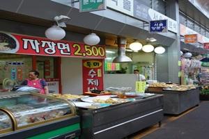 종합제일시장 ,국내여행,음식정보