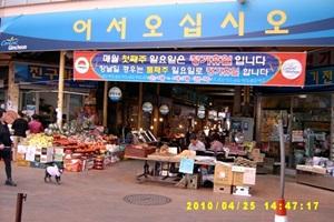 평화시장,경상북도 김천시,전통시장,재래시장