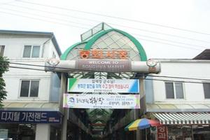 봉화시장,경상북도 봉화군,전통시장,재래시장