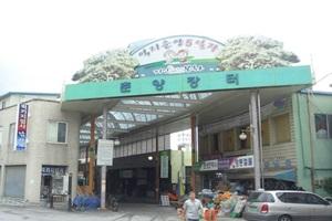 춘양시장,경상북도 봉화군,전통시장,재래시장