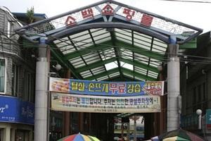 영주소백쇼핑몰,경상북도 영주시,전통시장,재래시장