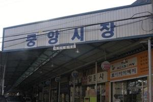 영주중앙시장,경상북도 영주시,전통시장,재래시장