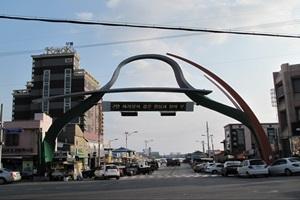 죽변시장,경상북도 울진군,전통시장,재래시장