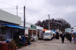 척산시장,경상북도 울진군,전통시장,재래시장