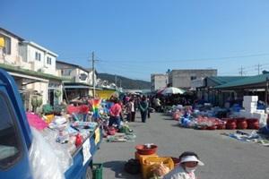 평해시장,경상북도 울진군,전통시장,재래시장