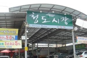 청도시장,경상북도 청도군,전통시장,재래시장