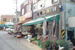 약목시장,경상북도 칠곡군,전통시장,재래시장