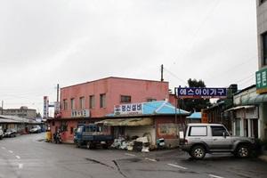 고덕시장,충청남도 예산군,전통시장,재래시장