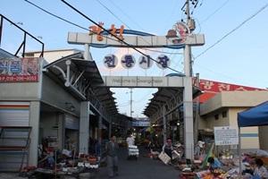 광천정기시장,충청남도 홍성군,전통시장,재래시장