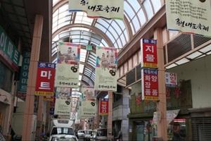 홍성정기시장,충청남도 홍성군,전통시장,재래시장