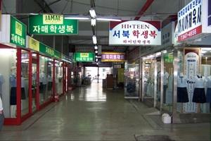 중앙공설시장,충청북도 충주시,전통시장,재래시장