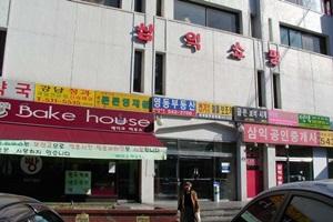 청담삼익시장 ,서울특별시 강남구,전통시장,재래시장