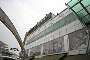 영동전통시장,서울특별시 강남구,전통시장,재래시장