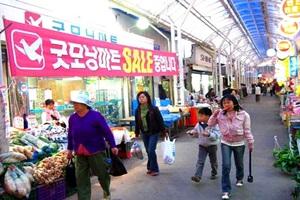 남부화곡시장,서울특별시 강서구,전통시장,재래시장
