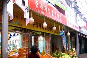 광성시장,국내여행,음식정보