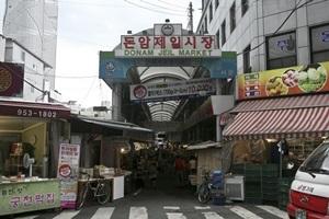 ★돈암제일시장,서울특별시 성북구,전통시장,재래시장