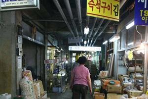 석관시장,서울특별시 성북구,전통시장,재래시장