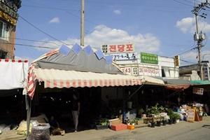 신정제일시장,서울특별시 양천구,전통시장,재래시장