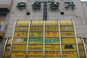 우성상가시장,서울특별시 양천구,전통시장,재래시장