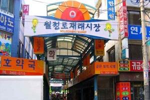 월정로시장,서울특별시 양천구,전통시장,재래시장