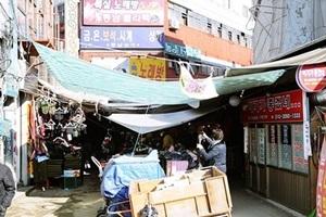 삼구시장,서울특별시 영등포구,전통시장,재래시장