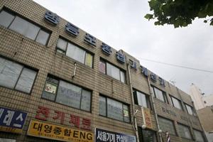 영등포시장기계공구상가,서울특별시 영등포구,전통시장,재래시장