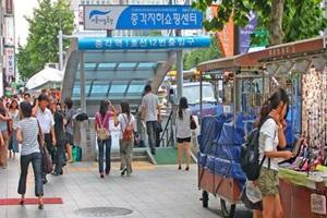 종각 지하쇼핑센터,서울특별시 종로구,전통시장,재래시장