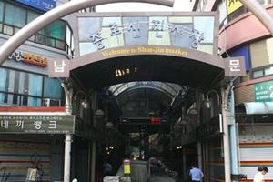 종로 신진시장,서울특별시 종로구,전통시장,재래시장