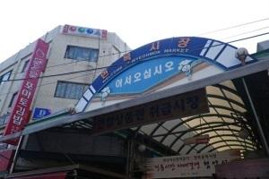 면목골목시장,서울특별시 중랑구,전통시장,재래시장