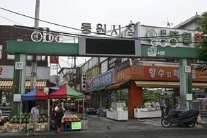 동원시장,서울특별시 중랑구,전통시장,재래시장