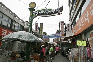 사가정시장,서울특별시 중랑구,전통시장,재래시장